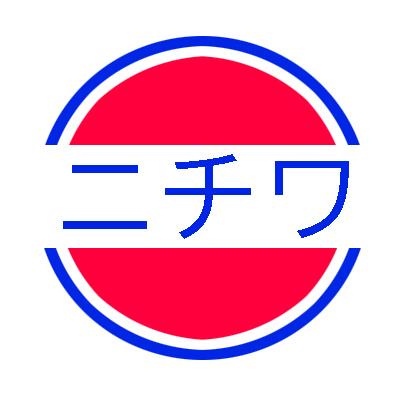 青木エステート有限会社