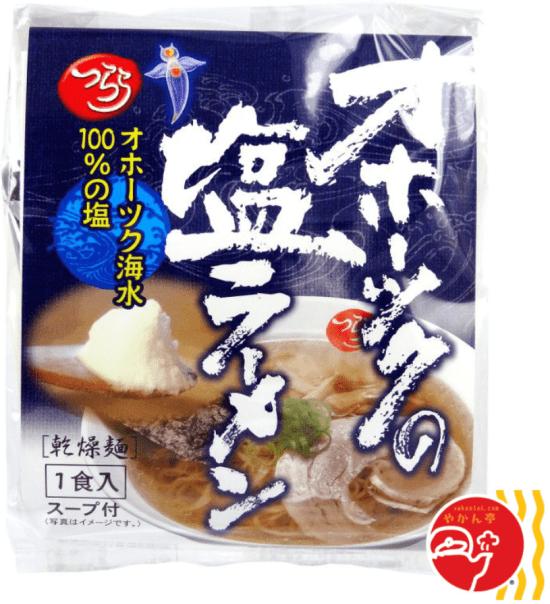マツコの知らない世界インスタント袋麺の世界ご当地ラーメンランキング-