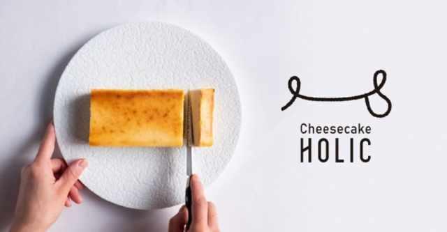 長谷川稔チーズケーキはまだ買える?通販でのお取り寄せや店頭での購入方法は?