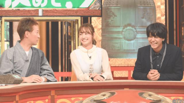 11月18日放送『中居くん決めて!』