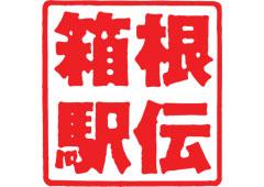 箱根駅伝2021【明治大学】エントリーメンバーの画像・プロフィール一覧!注目選手も紹介!