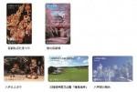 さくら野百貨店が青森県限定デザイン「百貨店ギフトカード」販売(凸版印刷)