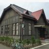 スターバックス・弘前 「津軽百年食堂」と「 トド寝温泉」 in 青森1泊2日