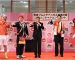 青森りんご 第6回「べっぴん倍増計画2016」 イベントレポート吉本芸人