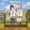 「ふらいんぐうぃっち」4月スタートのTVアニメが青森県弘前市とのコラボ第2弾が発表された。