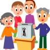 2016参院選 投票率全国27位 増加率トップ /青森県