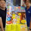 八戸市庁前広場で「おまつり広場2016」が開催される。(8月2日~4日)