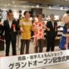 大阪・堂島に青森・岩手の「合同アンテナショップ 」5日オープンした!