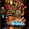 立佞武多初陣・五所川原=「10市大祭典」 24日-25日開催!