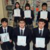 青森・七戸高が「第19回神奈川大学全国高校生俳句大賞」で最優秀賞に輝いた!