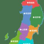 ★ 東北・青森「新春ガイド・イベント」2017!