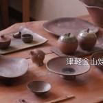 2017「津軽金山焼」 春の陶器祭り (2017年4月29日~5月7日)