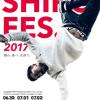 弘前・世界最大級!ダンスとパフォーマンスの祭典開催!(6月30~7月2日)