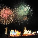 第12回「むつ市花火大会」開催!2017 (8月4日)