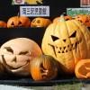 2017「ハロウィンフェスタ」IN MISAWA 開催!⦅10月21日⦆