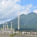 2017 津軽最大の秋祭りに360人 岩木山 in 青森