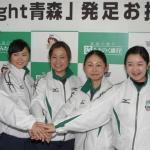 青森カーリング女子「チーム青森」から新たなチーム名「Delight青森」で復活!2017年12月18日