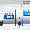 """「豪雪""""隠れ日本一""""」の町=冬の間スキー場閉鎖とは!?"""