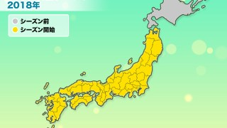 「花粉飛散マップ2018」=スギ花粉「青森と秋田」の飛散を観測!