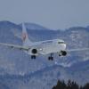 青森県 – 第二次青森空港活性化ビジョンを策定!