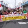 「ハロウィンフェスタ IN  MISAWA 2018」開催!@10月20日