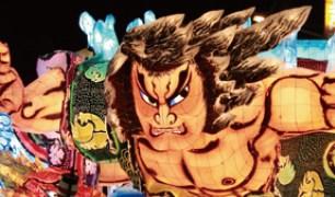「あおもり10市大祭典」22日青森で開幕!@2018/09/22~23