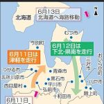 2020年東京オリンピック「青森・聖火リレー」=「初日津軽、2日目下北・県南」案が了承!
