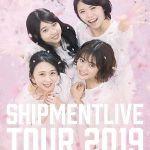 HIROSAKI「りんご娘」来春初ツアー「101回目の桜」PRだよん