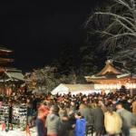 弘前市「最勝院」初詣@2018年12月31日~2019年1月3日