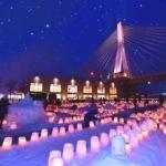 青森「あおもり雪灯りまつり」開催!@2019年1月25日~27日
