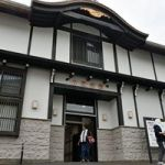 大鰐の「大湯会館」が営業再開:2019年6月24日