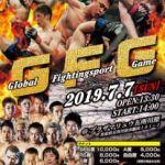 格闘技イベント情報!【GFG】青森で地元密着の超党派MMAイベント、今年も開催決定!