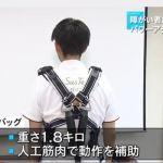 青森・八戸ベンチャー企業開発の「パワーアシストスーツ」青森県が福祉現場に導入。