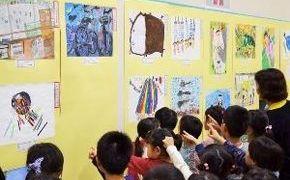 青森 第87回 東奥児童美術展開催!:2019年11月15日~24日