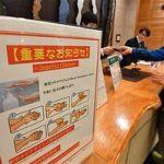 新型肺炎、青森県でも中国人宿泊一部キャンセル