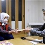 10万円給付 679市区町村がオンライン申請を開始