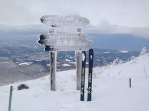 backcountry touring mt iwaki nov 17, view from top