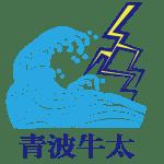 NHKかんさい熱視線 吉田正尚特集