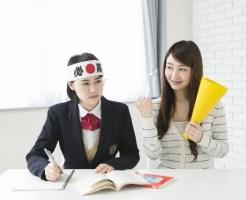 受験勉強の追い込みをするなら睡眠の質を上げろ!