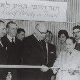 Eröffnung der Fabrik in Tel Aviv © Archiv_Archives Helena Rubinstein, Paris, Art On Screen - News - [AOS] Magazine
