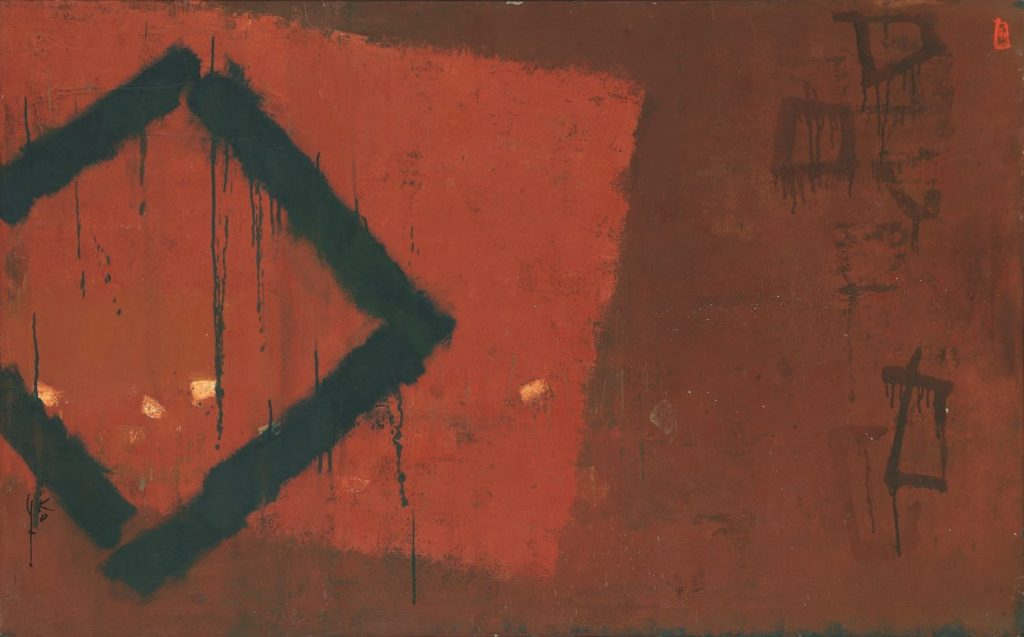Teruko Yokoi, Tiefer Herbst, Teruko Yokoi Werke, Teruko Yokoi Bilder,