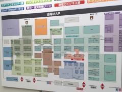 大盛況!スマートコミュニティジャパン2015に行ってきました。