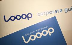 最も濃密&勢いのある展示のLooop社|PVJapan2015レポート1