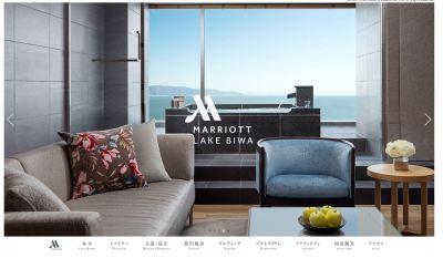 太陽光発電事業の視察旅行にいかが?琵琶湖マリオットホテル