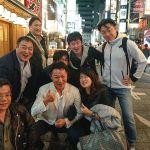 56881358 2153599134716006 4442467897557647360 n - AOsukiスタッフブログ開設しました。