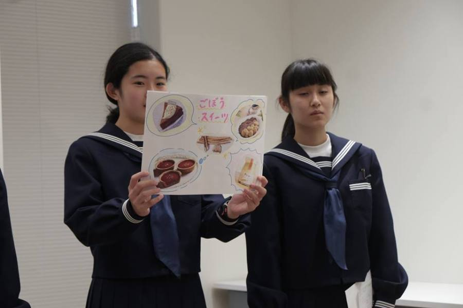 45617320 743216959363621 2668559517121249280 n - 2018年11月7日青森県東北中学校AFS(AOsukiフューチャーズゼミ)開催しました。