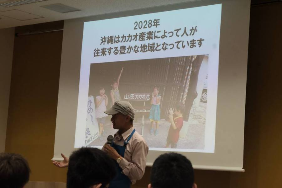 45647069 743216486030335 4360869463168385024 n - 2018年11月7日青森県東北中学校AFS(AOsukiフューチャーズゼミ)開催しました。