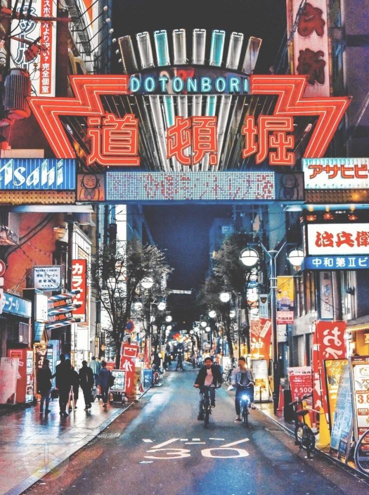O-que-fazer-ao-chegar-no-Japão-para-as-Olimpíadas Olimpíadas de Tóquio 2020 - Guia Especial