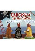 Viet ThanhNguyen, Chicken of the Sea