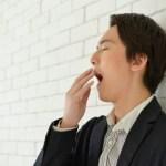 血糖値が食後の眠気に及ぼす影響とは!?今すぐできる7つの対策